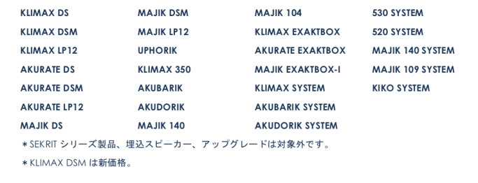2018_summer_list2