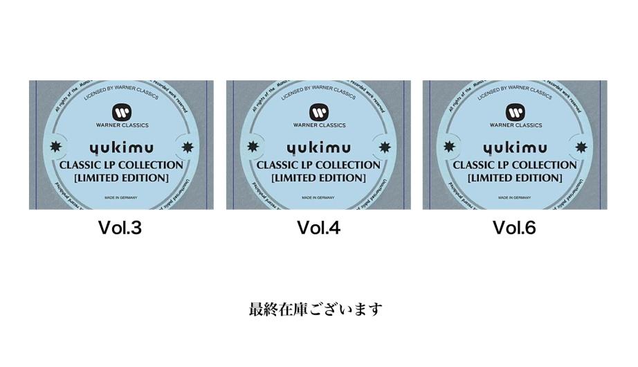 yukimu_lp_popのコピー