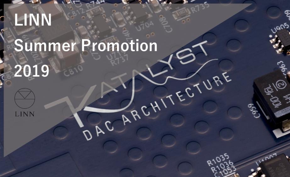 2019_07_katalyst_promotionのコピー
